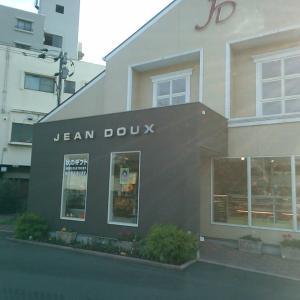 フランス菓子 JEAN DOUX パイシュー 福岡県太宰府市
