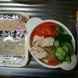 50歳ダイエット中の昼ごはんは玄米ごはんで健康的に!