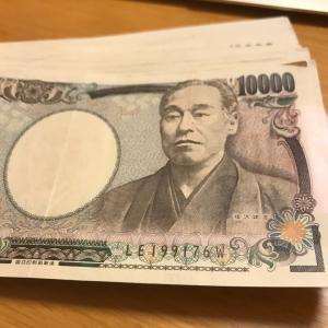まずは120万円を準備