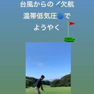 GO TOキャンペーン 第二弾! ⓻