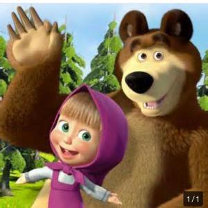 マーシャと熊 (原題:Маша и Медведь)