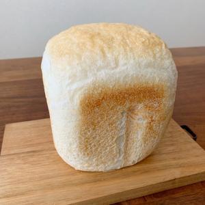 *HBでつくる【バターなし・卵なしのシンプル食パン】