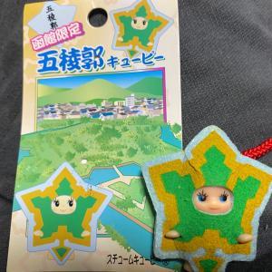 お城キューピー(東日本編)