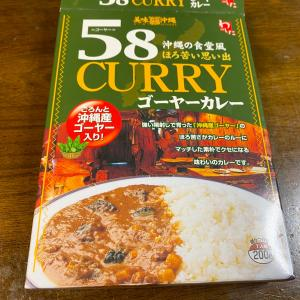 「58 CURRY」を食べてみた
