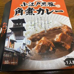 「小江戸黒豚角煮カレー」を食べてみた