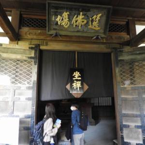 富山県唯一の国宝建築物、瑞龍寺 (後編)