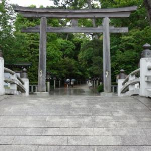 【一之宮巡り】寒川神社(相模国) ①