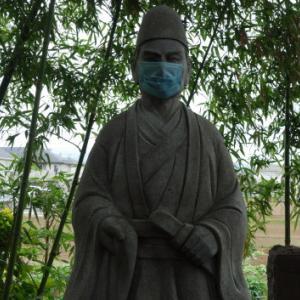 大庭景義の像と「神名大神宮」@茅ヶ崎