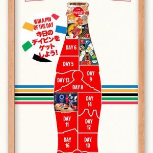 「Coke on」デイピン 五輪4日目、5日目