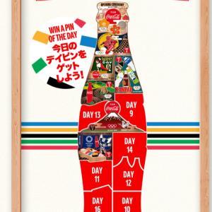 「Coke on」デイピン 五輪8日目