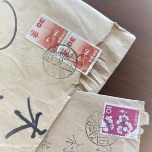 封書が10円で送れた時代