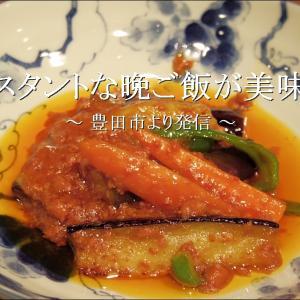 インスタントな物で作られた晩ご飯も美味しいのだ【自宅】