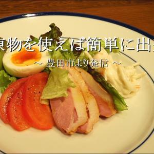 レトルト物や冷凍食品を使えば料理は簡単に出来る【自宅】
