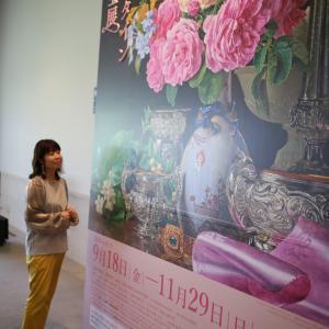 広島県立美術館 リヒテンシュタイン展