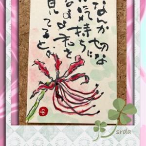 10月の絵手紙2〜♪
