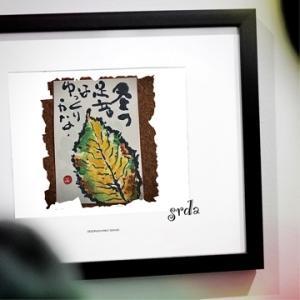 11月の絵手紙~♪