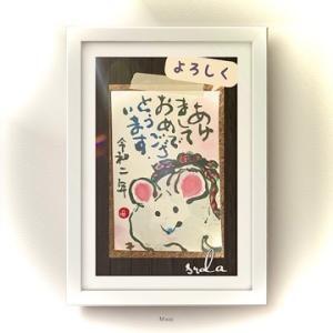 12月の絵手紙2 〜♪