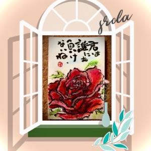 6月の絵手紙2〜♪