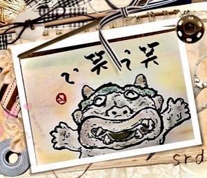 1月の絵手紙2〜♪