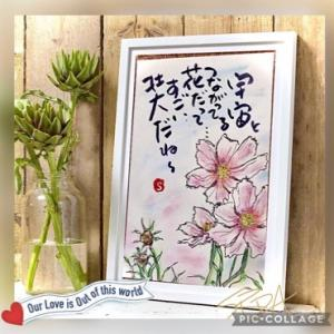 8月の絵手紙3〜♪