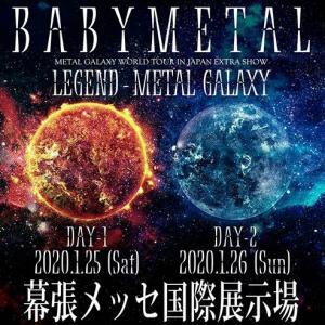 LEGEND - METAL GALAXY