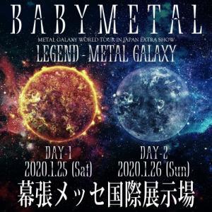 LEGEND - METAL GALAXY -  レポ ①