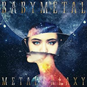 LEGEND - METAL GALAXY -  レポ ③