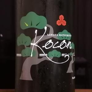 澤屋まつもと  Kocon
