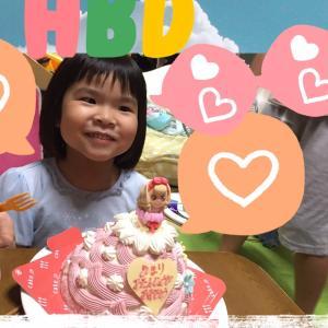 カエルと月桃日記 2021.8.12. 5日が陽莉の誕生日!