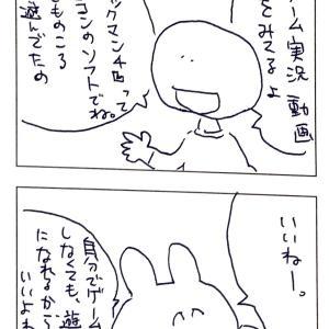 ロックマン4
