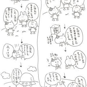 てづくりUFO 11