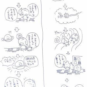 ねこちゃんの夢の世界