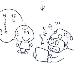 悩んだら遊ぼう!!