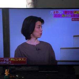 テレビの前に釘付けの昨朝。