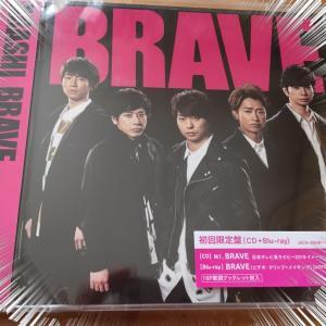 BRAVE発売おめでとう!