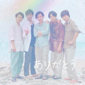 21th Anniversary☆*。