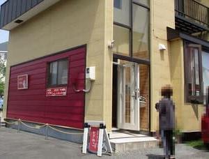 苫小牧市「焼き菓子 かぎねこ」