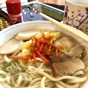 沖縄そばが無性に食べたくなった〜 ので出前です