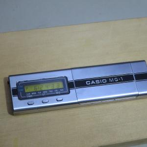MQ 1 (Micro Quartz)電子懐中時計