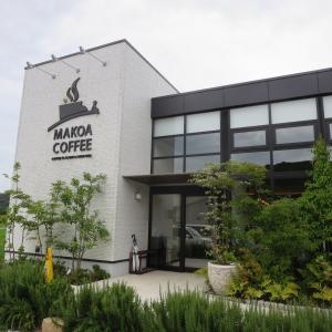 久々にMAKOA COFFEE