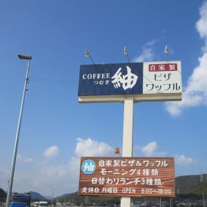 cafe 紬 @相生