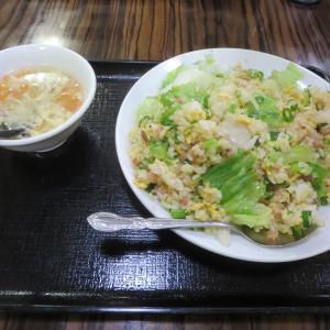 台湾料理 昌盛龍で、レタスチャーハン