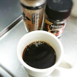 【50代主婦のつぶやき】秋バテ!?風邪対策★咳に良いハチミツコーヒー♪
