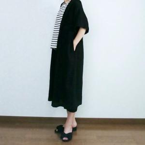 【50代ファッション】今日のコーディネート★ニコアンドの黒カーデ+着画の練習(笑)