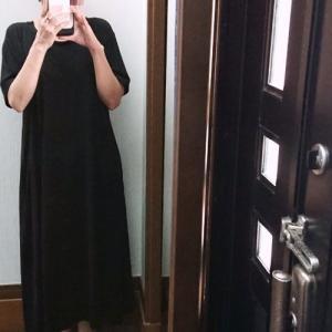 【ファッション+着画】ニコアンド(niko and …)★ワンピースでくつろぎコーデ♪