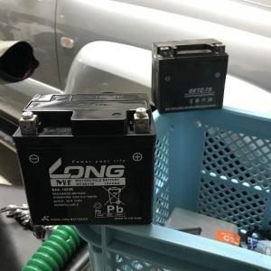 【カブ110-1号】バッテリー交換