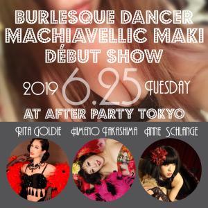出演◆6/25(火)Machiavellic Makiデビューショー!@AFTER PARTY