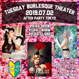 出演◆7/2(火)火曜バーレスク劇場@AFTER PARTY TOKYO
