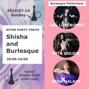 出演◆7/14(日)シーシャとバーレスクの夜@AFTER PARTY TOKYO