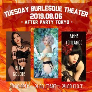 出演◆8/6(火)火曜バーレスク劇場@AFTER PARTY TOKYO